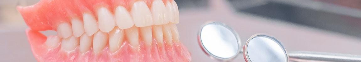 保険外義歯